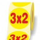 Offerta 3 x 2 3d etichette adesive in bobine